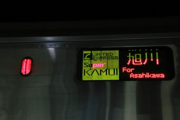 北海道・秋田・青森をめぐる旅!_d0202264_19381088.jpg