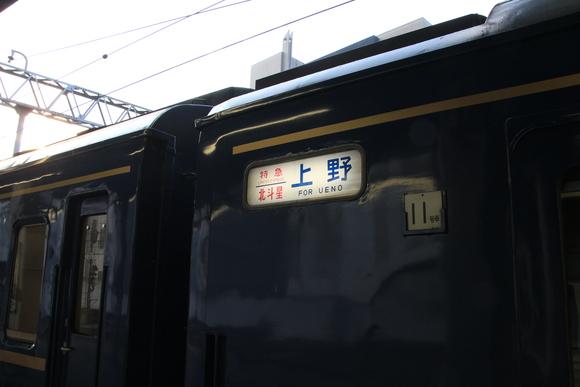 北海道・秋田・青森をめぐる旅! 北斗星!_d0202264_2001874.jpg
