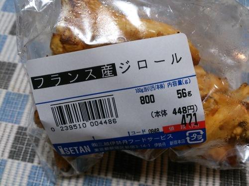 きのこ_c0100865_6211663.jpg