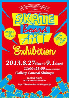 SKATE BOARD ART EXHIBITION_b0176672_4482512.jpg
