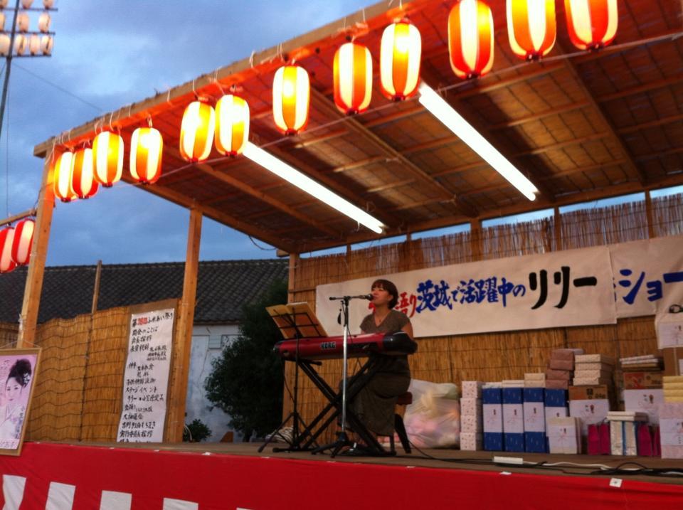 鉾田でのライブ写真などなど。_c0112672_9291755.jpg