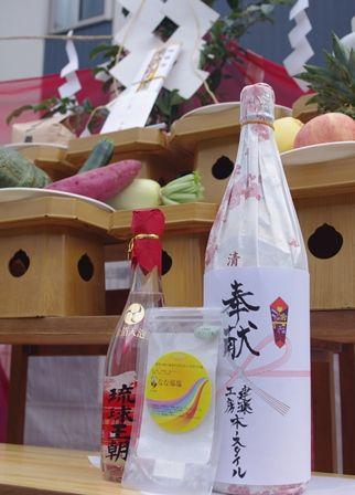 成城にて_c0130172_15303852.jpg