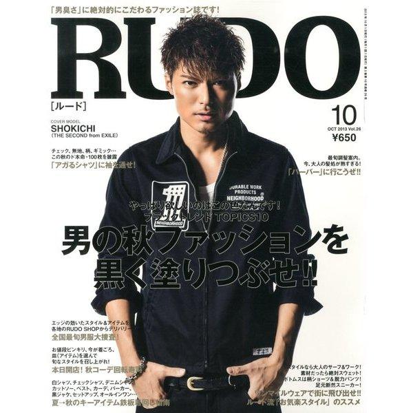 RUDO 10月号_f0228575_1434125.jpg