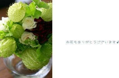 c0193977_13293145.jpg