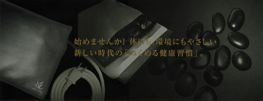 e0263587_1742245.jpg