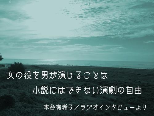 c0184491_191974.jpg