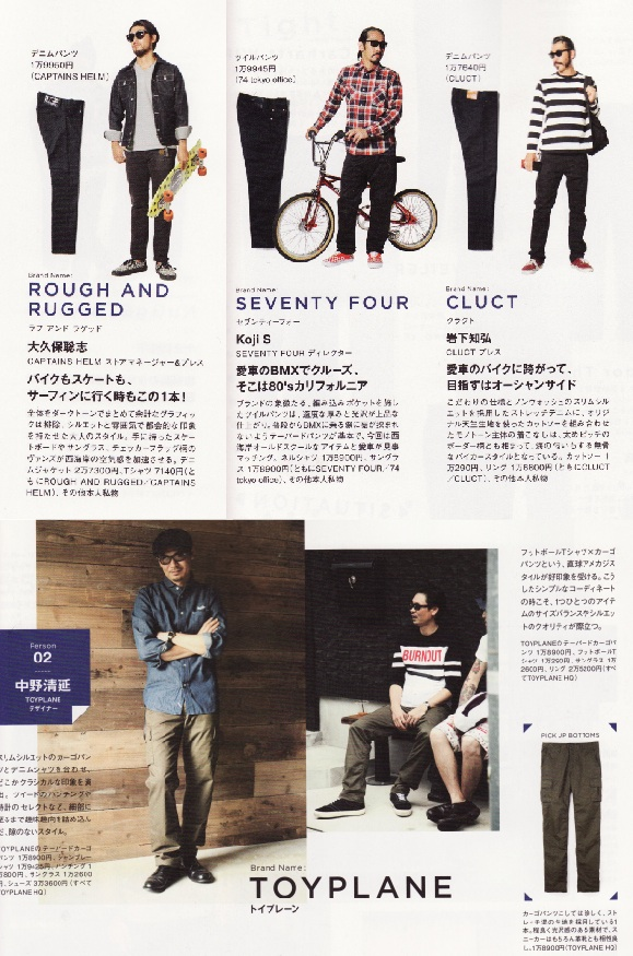 warp magazine 10_d0101000_17271544.jpg