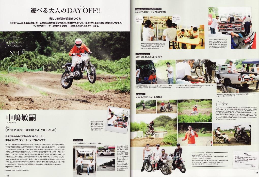 warp magazine 10_d0101000_1727474.jpg