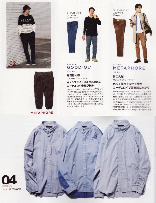 warp magazine 10_d0101000_17291850.jpg