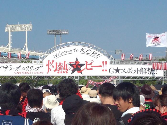 サザンの夏祭り_e0273004_8584899.jpg