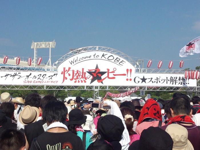 サザンの夏祭り_e0273004_859315.jpg