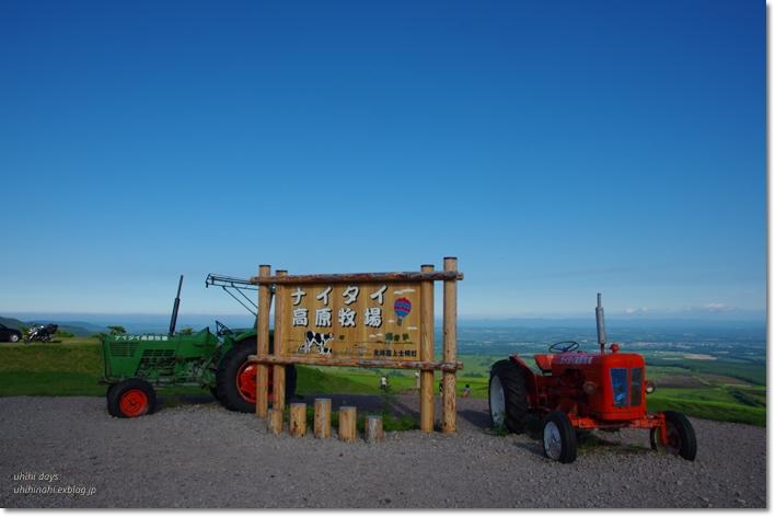 ナイタイ高原牧場 と 最後の楽しいキャンプ!_f0179404_21352722.jpg