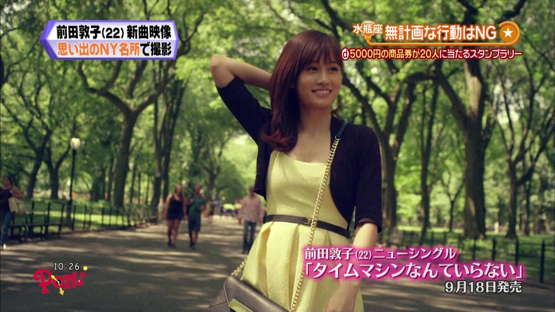 これであなたも前田敦子さんになれるかも?! 「タイムマシンなんていらない」のNYロケ地情報_b0007805_21423964.jpg