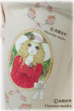「高橋真琴×Victorian maiden」商品のご予約を受付中です。_f0114717_18213553.jpg
