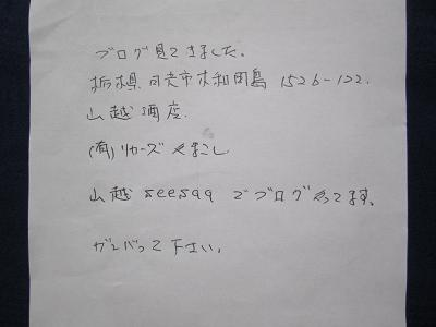 a0056521_18353523.jpg