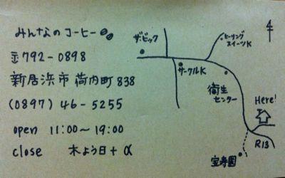b0225526_1458068.jpg