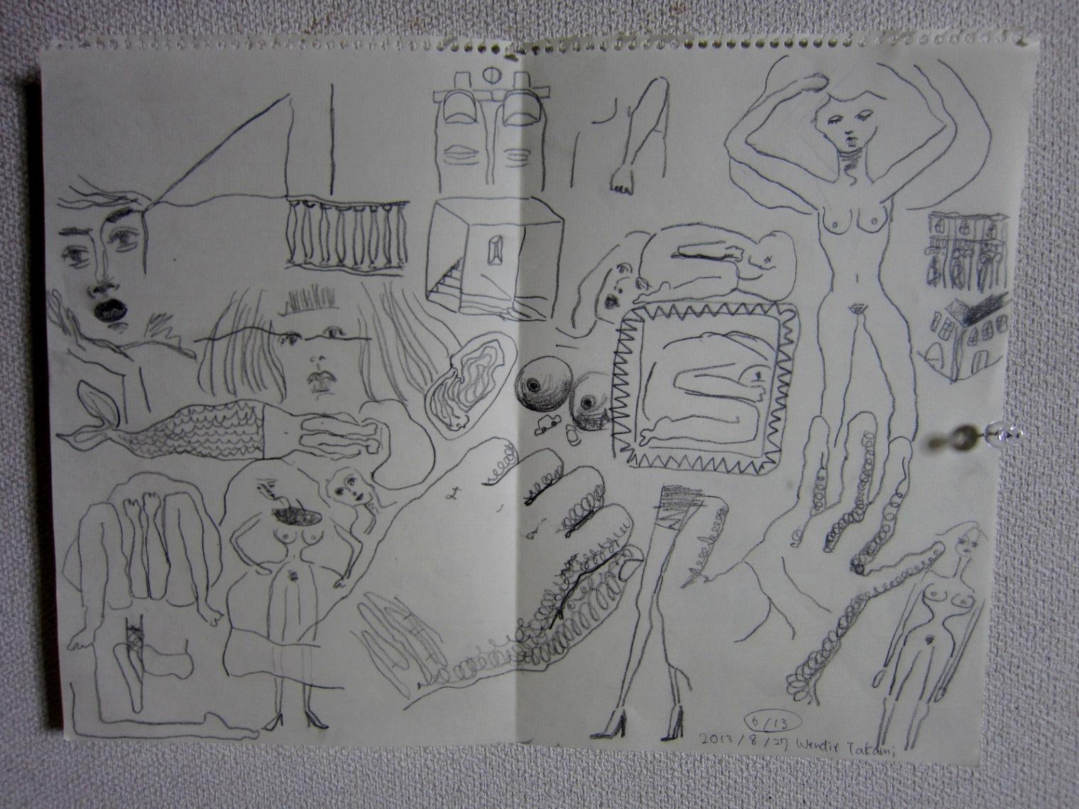 2170)「私大合同展 (4大学美術部合同展)」アートスペース201 終了・8月22日(木)~8月27日(火)_f0126829_2355131.jpg
