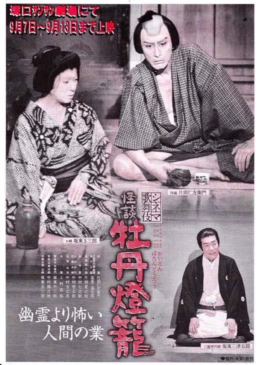 塚口サンサン怪談劇場2013_a0093332_10333482.jpg