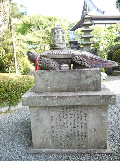 赤亀山 寺山院 延光寺_e0133535_12484939.jpg