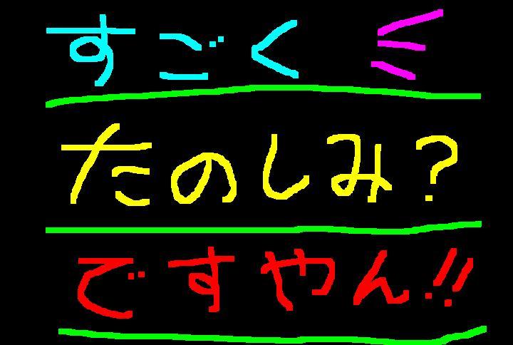 f0056935_19294140.jpg