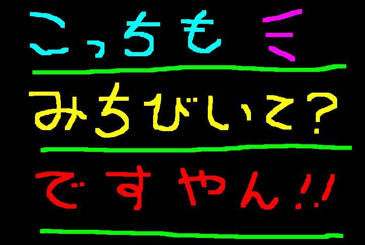 f0056935_20381563.jpg