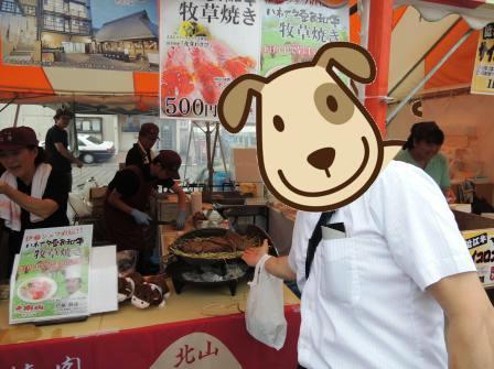 「牛肉サミット2013」岩手の総力で全国の銘柄牛肉に挑む_b0206037_12525845.jpg