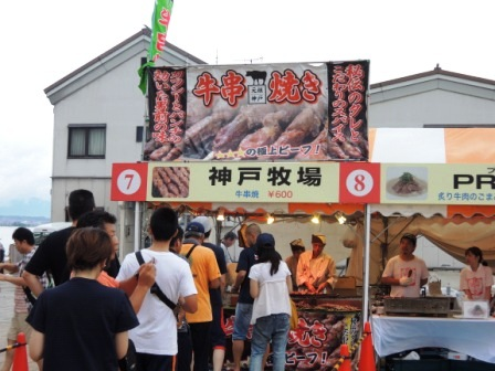「牛肉サミット2013」岩手の総力で全国の銘柄牛肉に挑む_b0206037_1312124.jpg