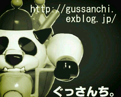 d0300137_2133845.jpg