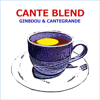 September / CANTE BLEND_b0195242_18592059.jpg