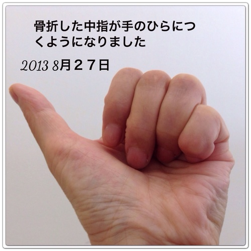 a0084343_1314985.jpg