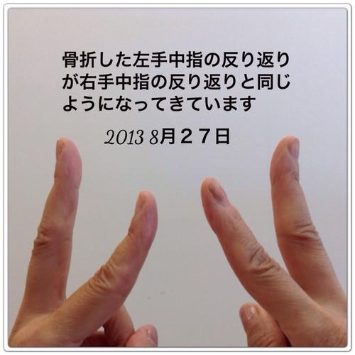 a0084343_13233279.jpg
