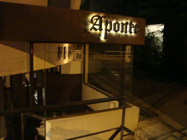 恵比寿「APONTE アポンテ」へ行く。_f0232060_12581796.jpg