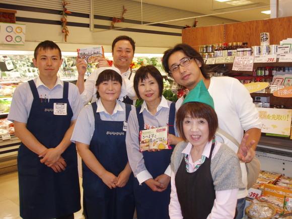 8月27日(火)スズキヤ逗子駅前店より生中継!_e0006772_16555821.jpg