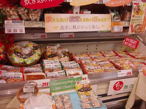 8月27日(火)スズキヤ逗子駅前店より生中継!_e0006772_1659543.jpg