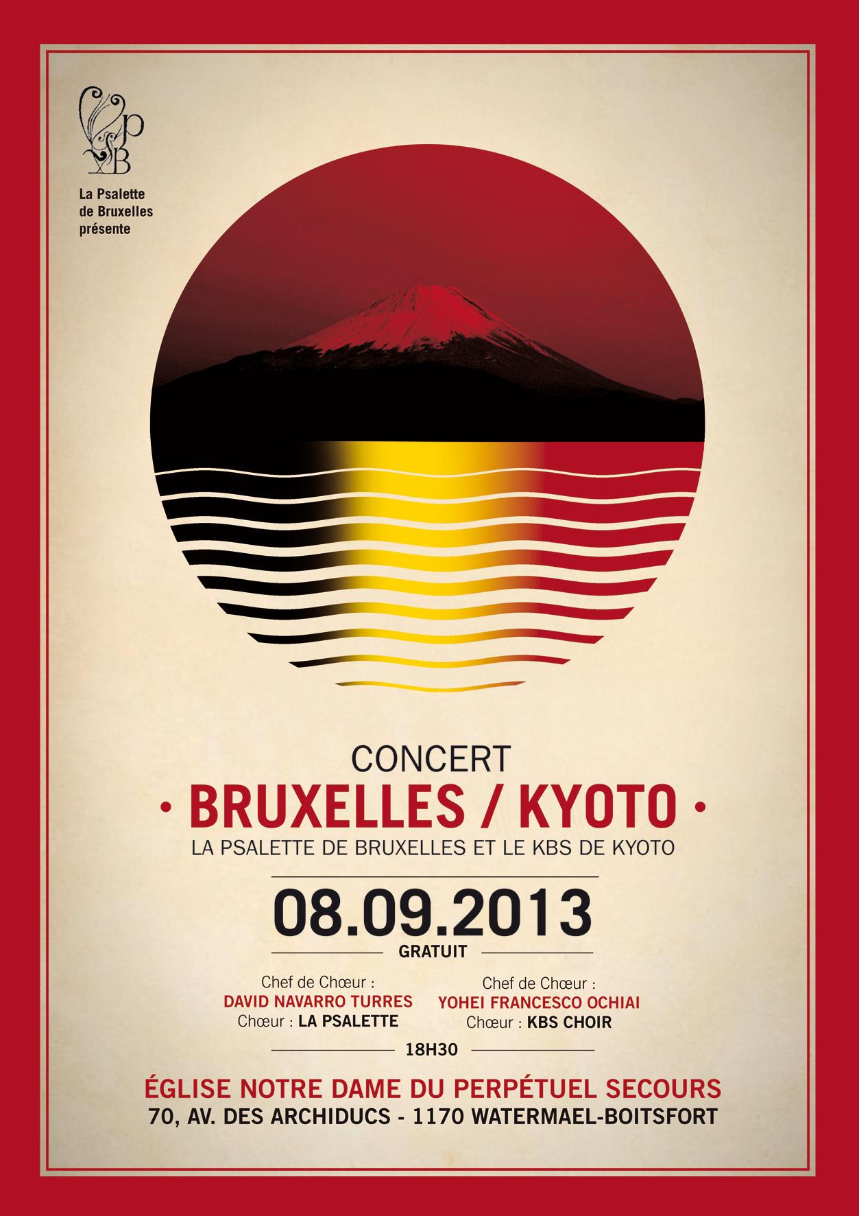 9月8日(日)18:30 ベルギー・日本の合同演奏会 入場無料_d0217479_16323595.jpg