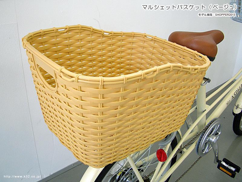 マルシェットバスケット(SHOPPER 2013モデル)_c0032382_0443018.jpg