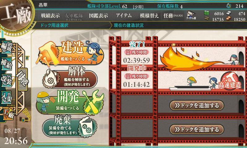 d0079588_212382.jpg