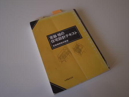 b0122502_10482121.jpg