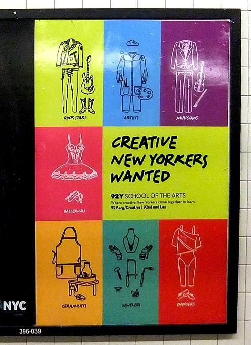 NYっぽいポスター「クリエイティブなニューヨーカー求む」と「ここにいますけど、何か?」_b0007805_23472241.jpg