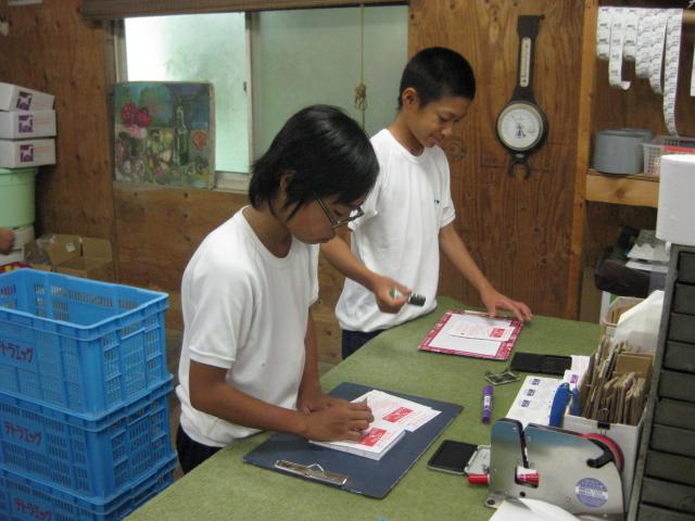 中学生の職場体験 3日目_d0139806_2359337.jpg