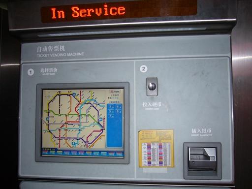 上海の地下鉄マナー_f0221707_21183250.jpg