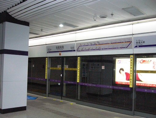 上海の地下鉄マナー_f0221707_21184450.jpg