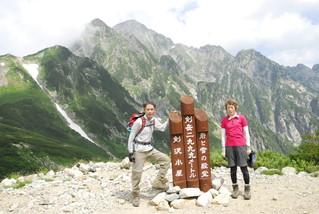 """2013年8月 『劔岳に登る』 August, 2013 \""""Mt. Tsurugi\""""_c0219616_19254913.jpg"""