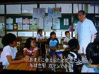 ドキュメンタリードラマ・基町アパートは残留孤児三世を通じ戦争の悲惨さ、平和の大切さを伝えています。_c0133422_22455870.jpg