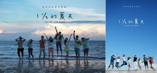 [스타캐스트] 2PM의 릴레이 다이어리 6. 저 멀리 중국에서 닉쿤으로부터読んでみました_d0020834_1659592.jpg