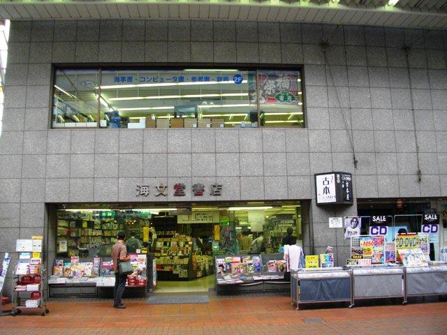 神戸の休日_e0230141_10571340.jpg