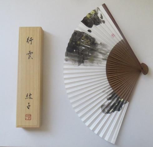 岩田屋三越出品_c0160745_18174212.jpg