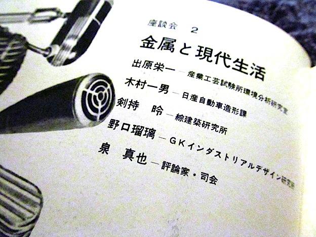 f0178153_1331211.jpg