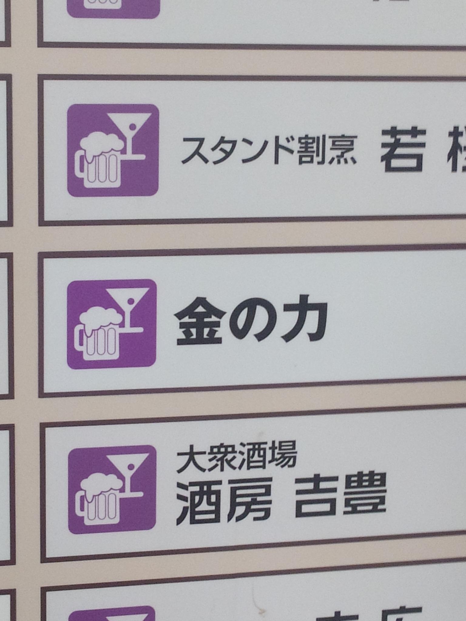 大阪駅前第一ビル_c0001670_21304660.jpg