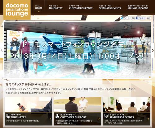 名古屋でマミ山本のデモンストレーション&ディスプレイ_c0072971_16455846.png